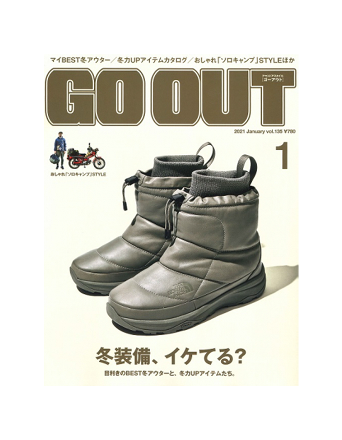 OUTDOOR STYLE GO OUT 2021年1月号 Vol.135 January 2021